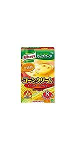 クノール カップスープ コーンクリーム(8袋入)
