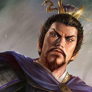 Romance of The Three Kingdoms, Koei Tecmo