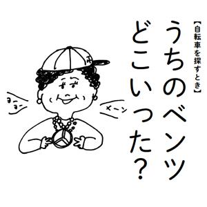 大阪のおばちゃん4.jpg