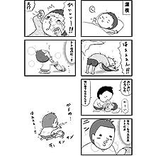コウノトリ①