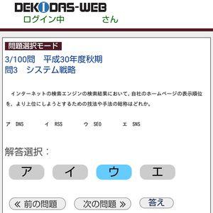 Webアプリ画像