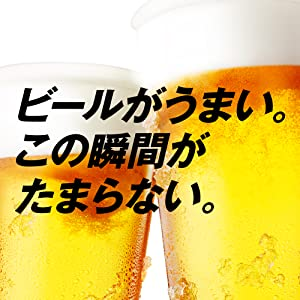 Asahi アサヒ お酒 酒 ビール スーパードライ superdry 生 辛口 瞬冷