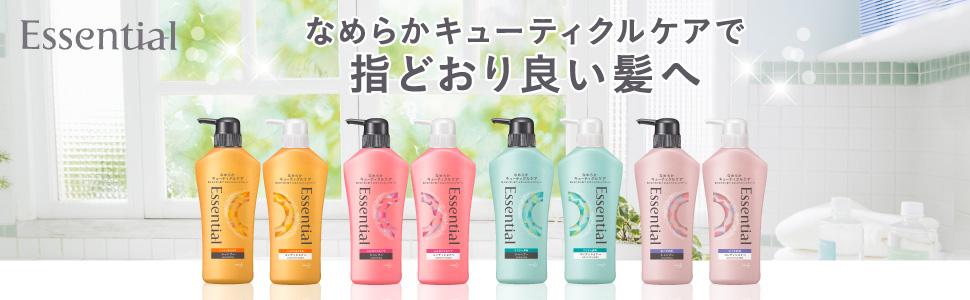 Amazon.co.jp: Essential Smart Repair Pump Pair (Shampoo 16.5 fl oz + Conditioner 16.2 fl oz (480 ml): Beauty