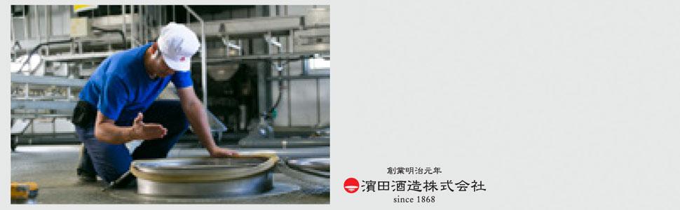 京セラ Kyocera タンブラー ブラック 420ml セラブリッドタンブラー CTB-420-BK セラミック加工 セラミックタンブラー 真空断熱構造 魔法瓶構造 保冷 保温 結露しない
