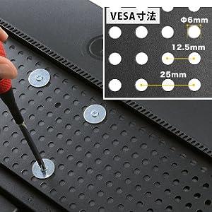 VESA寸法の固定器具