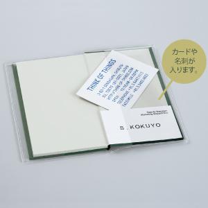 コクヨ kokuyo 測量 野鳥 野帳 専用 カバー 手帳 透明 クリア 限定 汚れない 保護 ケース カスタマイズ 名刺 シンプル 保護