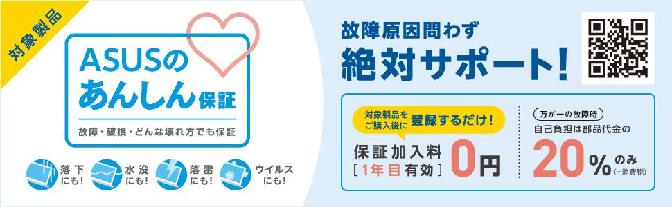 ASUS Chromebook C523NA-EJ0130
