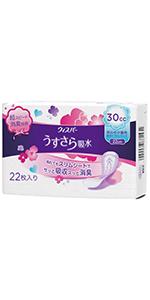 ウィスパー うすさら吸水 女性用 吸水ケア 30cc 安心の少量用 昼用ナプキンサイズ 22枚入り 22cm (少量の尿モレ用)