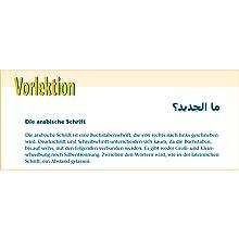 Arabisch lernen mit System Vorlektion