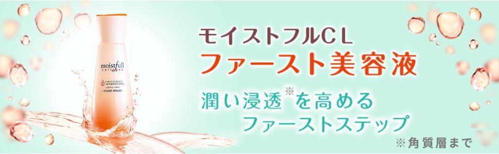 ファースト美容液 うるおい ぷるるん肌 コラーゲン 保湿 化粧水 乳液 美容液 クリーム 乾燥肌 ベタつきを抑える 保湿 しっとり肌 バオバブ デイリーケア スキンケア 毎日のお手入れ