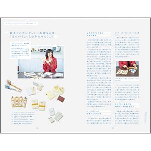 かわいい女子文具図鑑2019、文具、かわいい文具、女子文具、文具図鑑、文房具、文具女子博、紙博、文具イベント、 文具と紙の暮らし市、活版TOKYO、紙me、実務教育出版、実務教育