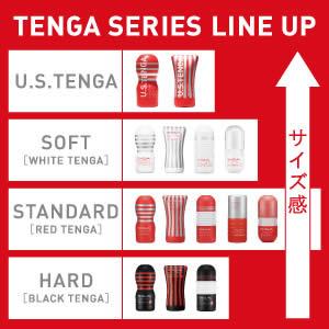 TENGAカップ商品ラインナップ