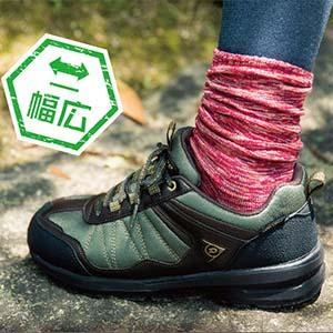 幅広4E設計 快適 履き心地が良い アウトドア ハイキング トレッキング 登山靴