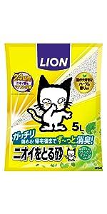 臭いをとる鉱物猫砂消臭リラックスグリーン