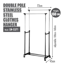 Double Pole Stainless Steel Clothes Hanger - HOUZE