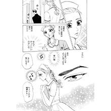ハーレクイン ハザマ紅実 プロポーズを夢見て コミック コミックス ハーレクインコミックス 少女漫画 少女コミック レディースコミック 恋愛コミック