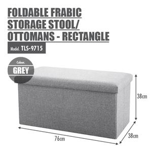 FOLDABLE FABRIC STORAGE STOOL/OTTOMANS - RECTANGLE (GREY)