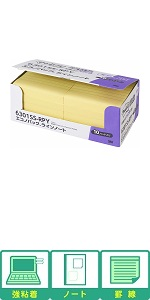 ポストイット 付箋 強粘着 罫線 ノート イエロー 75×75mm 90枚×10冊 6301SS-RPY