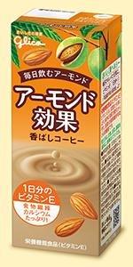 グリコ アーモンド効果 香ばしコーヒー
