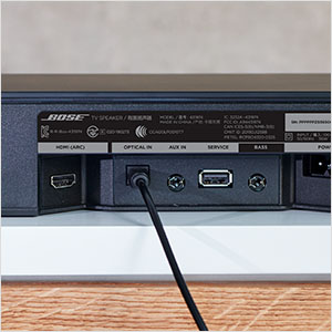 bose tv speaker, soundbar, bluetooth soundbar, wireless soundbar, small speaker