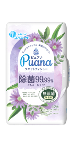 エリエール Puana(ピュアナ)ウエットティシュー 除菌99.99%アルコールタイプ 本体42枚