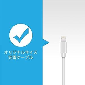 iPhone7plus 防水カバ