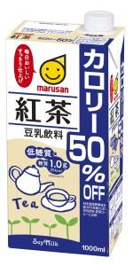 豆乳飲料 紅茶カロリー50%オフ