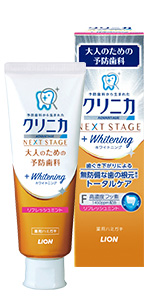 NEXT STAGE  ハミガキ+ホワイトニング