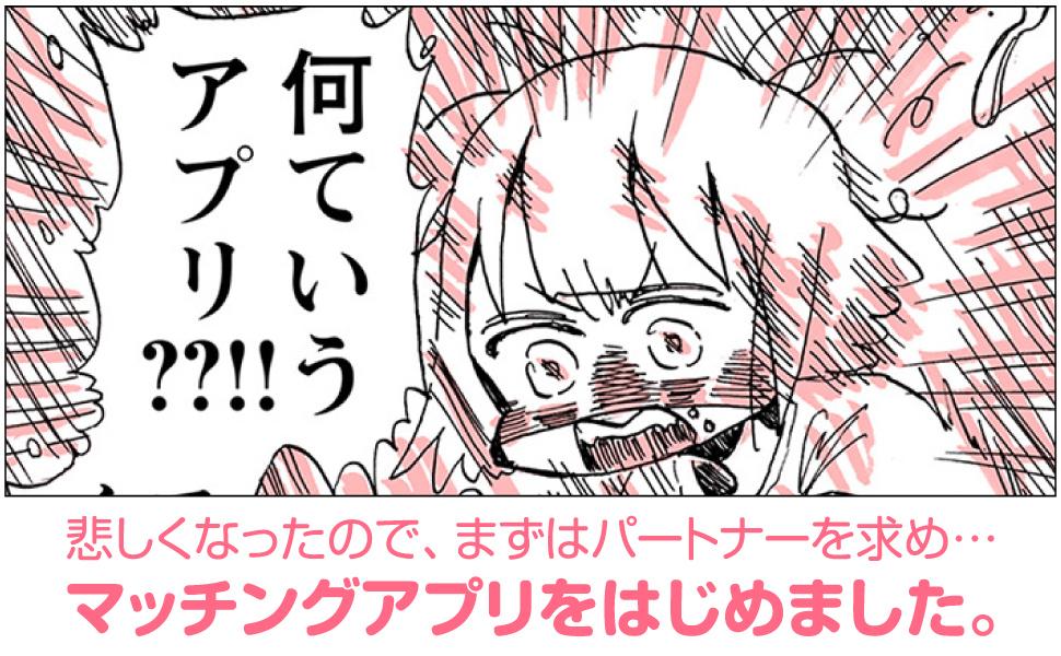 カビ 永田 賛否両論メンヘラ漫画家、永田カビさんのこと