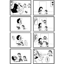 コウノトリ③