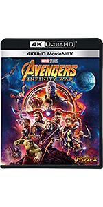 アベンジャーズ/インフィニティ・ウォー 4K UHD MovieNEX
