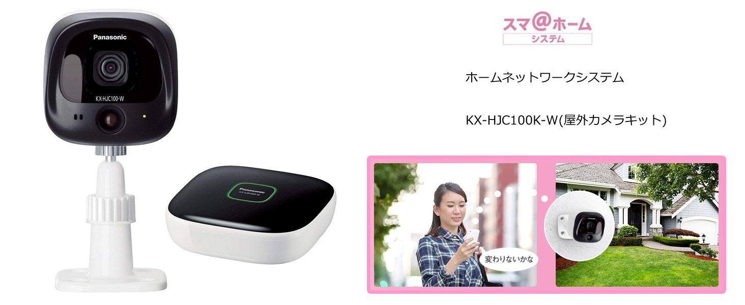 KX-HJC100K-W