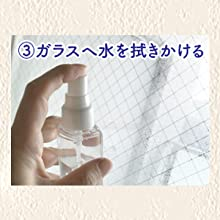 水貼り断熱シート 結露防止シート 断熱 バブルラップ
