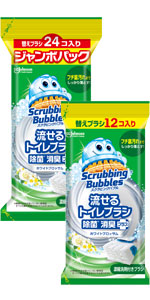 トイレブラシ 除菌消臭プラス 替え