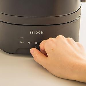 温度調整機能付きで、お好みの温度で湯わかしや料理が可能。