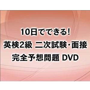 DVD だよ