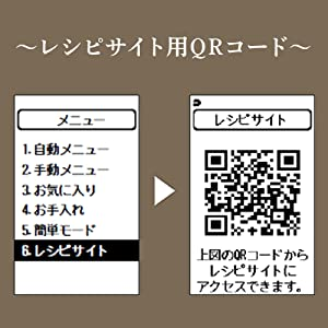 レシピサイト用QRコード