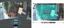 広角レンズ採用で、より広い範囲を撮影可能