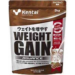 減量 ダイエット 美味 痩せる 引き締め 大豆 ソイ ジム トレーニング ランニング ウォーキング 筋トレ 筋肉 細身 粉末 チョコ チョコレート ミルクチョコ ミルクチョコレート chocolate