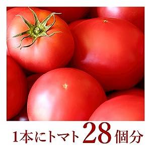 濃厚で果肉感のあるトマトジュース。イタリアシチリア産の岩塩を使用して、トマトの旨みを引き出しました。
