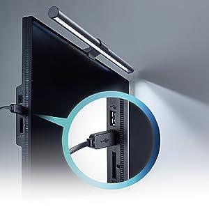 USB powered desk lamp