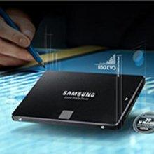 SAmsung MZ-75E500; MZ-75E500/AM; MZ-75E500/EU; 500GB; SSD; solid state drive; hard drive; computer;