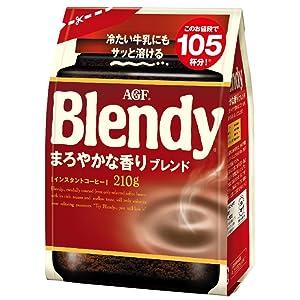 ブレンディ インスタントコーヒー まろやかな香り 水にも溶けるコーヒー