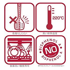 ティファール T-fal おたま キッチンツール インジニオ K21301