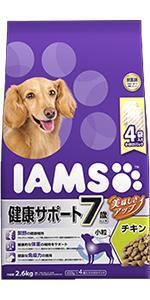 シニア犬用(7歳以上)健康サポート チキン小粒