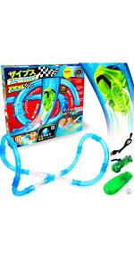 ザイプス レース ラジコン おもちゃ