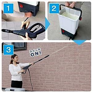 簡単設置3ステップ