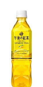 レモン,レモンティー,紅茶,午後の紅茶