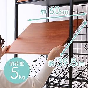 使いやすい可動式 2段の収納棚