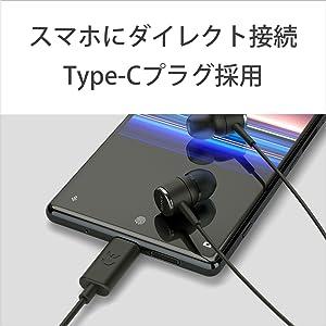 USB Type-Cプラグでのケーブル接続に対応したステレオヘッドセットです。Type-Cプラグ採用のスマートフォン等にダイレクトに接続でき、USBオーディオ出力ならではの高音質なハイレゾ再生(192